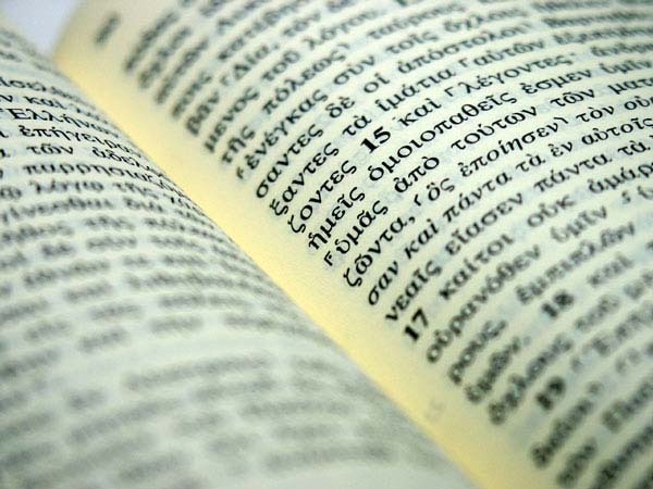 bible1a_edited-1